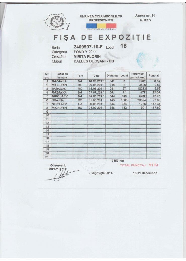 ro-11-2078518-m-5.jpg